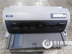 北京东城区办公用品回收,办公设备回收,打印机、传真机回收