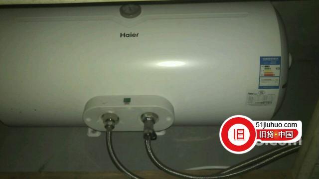 海尔50l电热水器低价出售