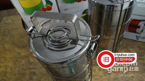 13l的多功能全自动电压力锅产品名称:创极ybw13