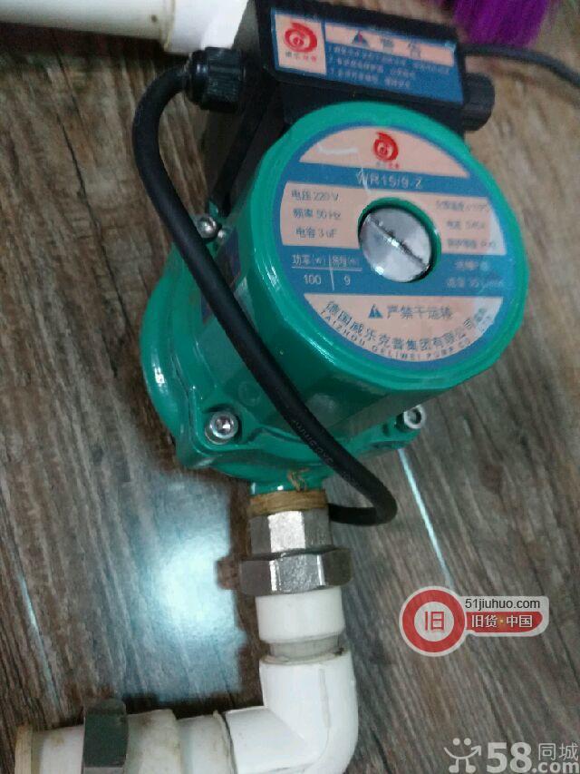 出售循环水泵,地热暖气循环泵-尽在51旧货网