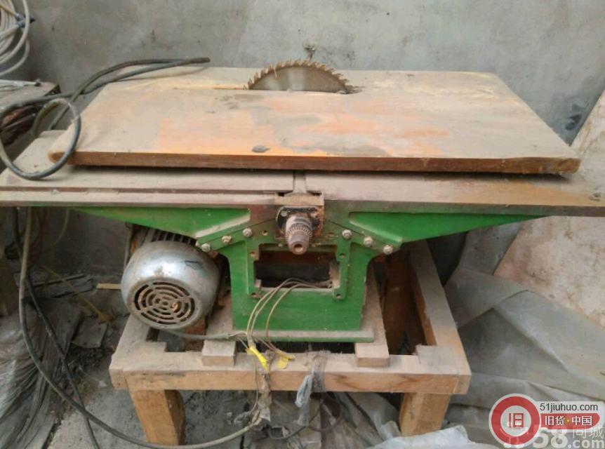 木工自制圆茶桌图片