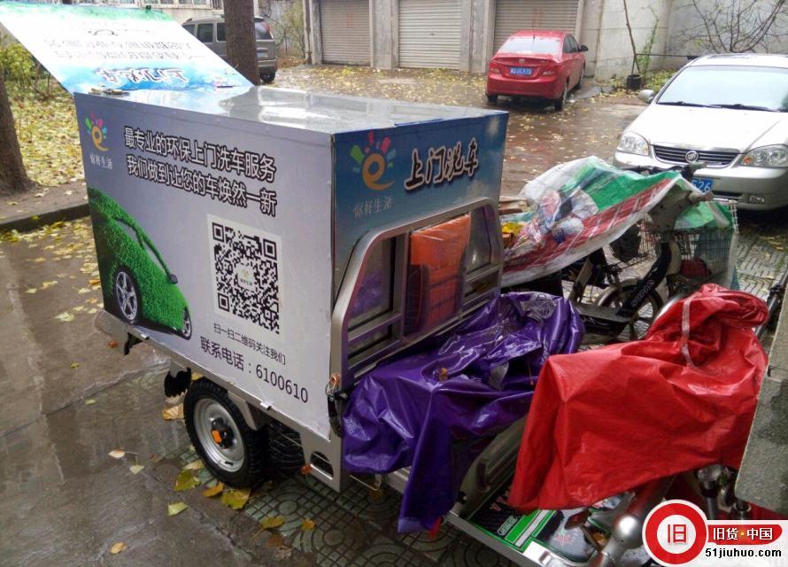 处理电三轮式移动洗车机