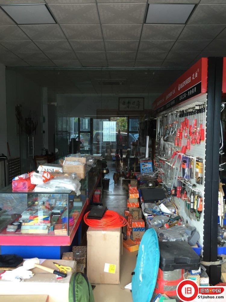 五金工具店整店出售-尽在51旧货网
