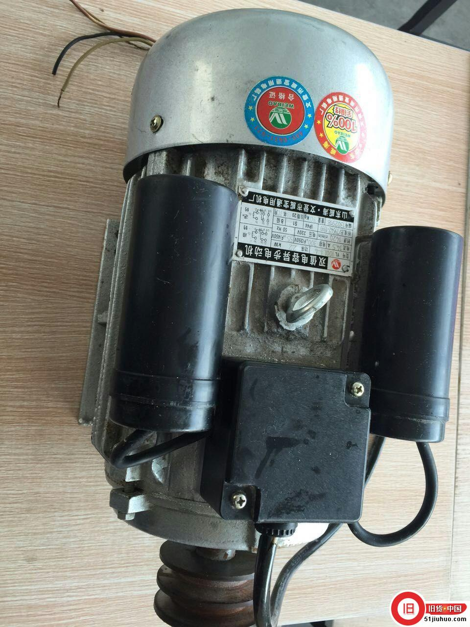 低价出售速电机2.2千瓦-尽在51旧货网
