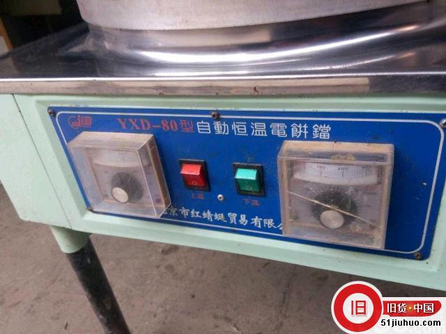 自动恒温电饼铛便宜出售-尽在51旧货网
