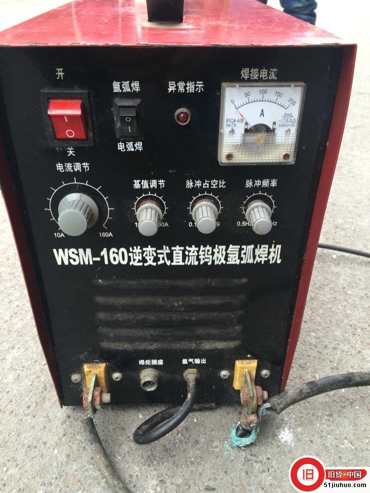 氩弧焊机低价出售-尽在51旧货网