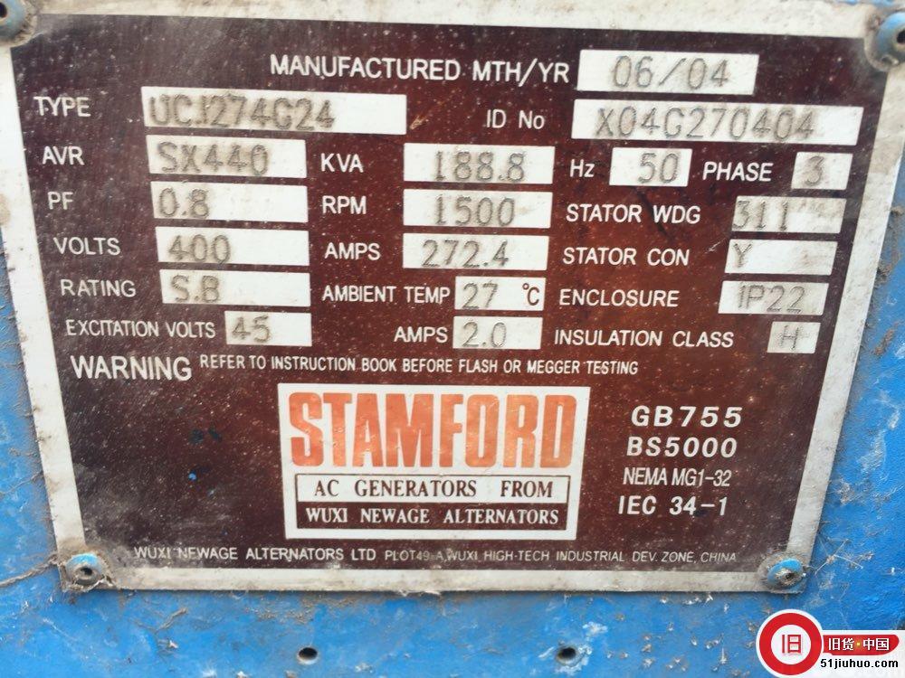 出售德国斯坦福发电机-尽在51旧货网