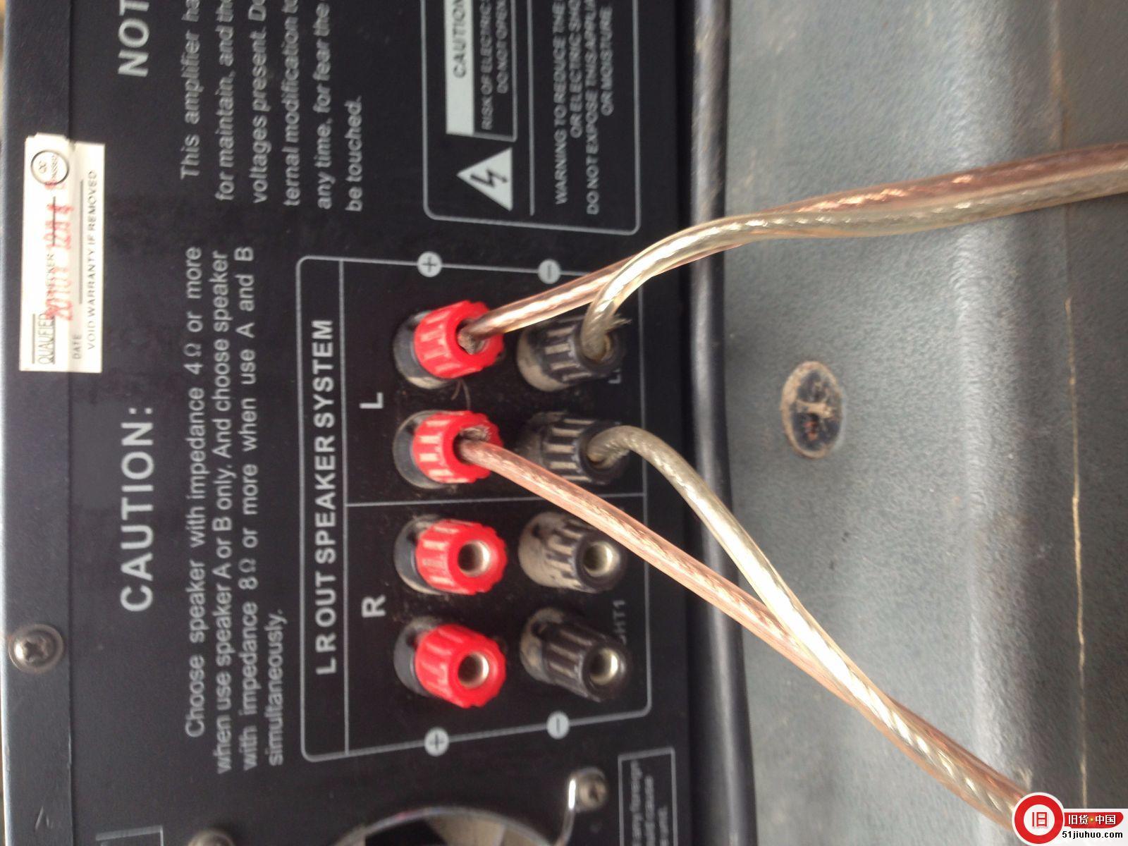 音响内存卡座电路图
