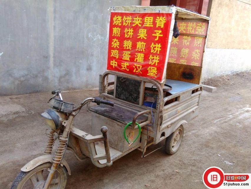 低价出售电三轮早餐车