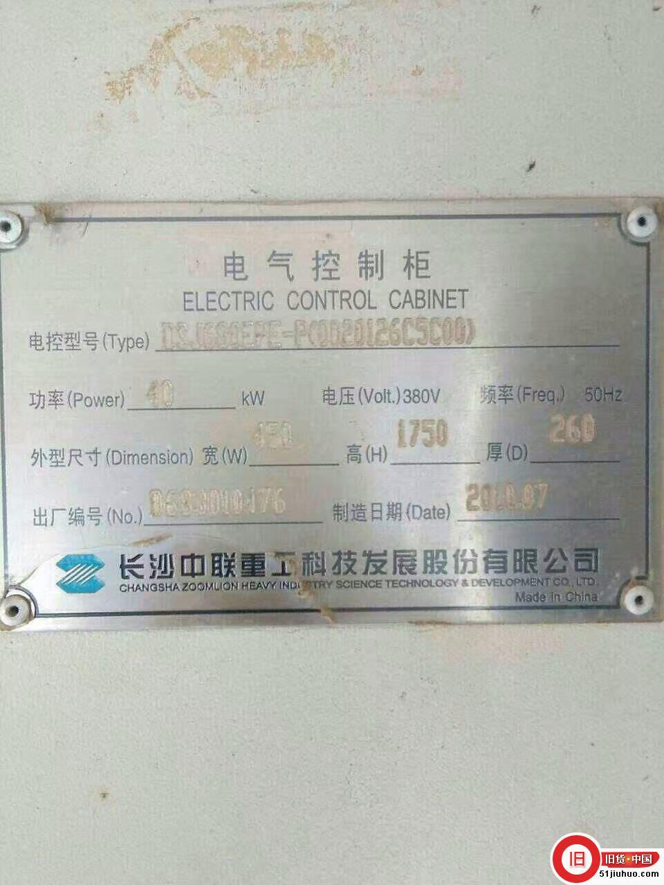 沧州任丘5613中联塔吊低价低转-尽在51旧货网