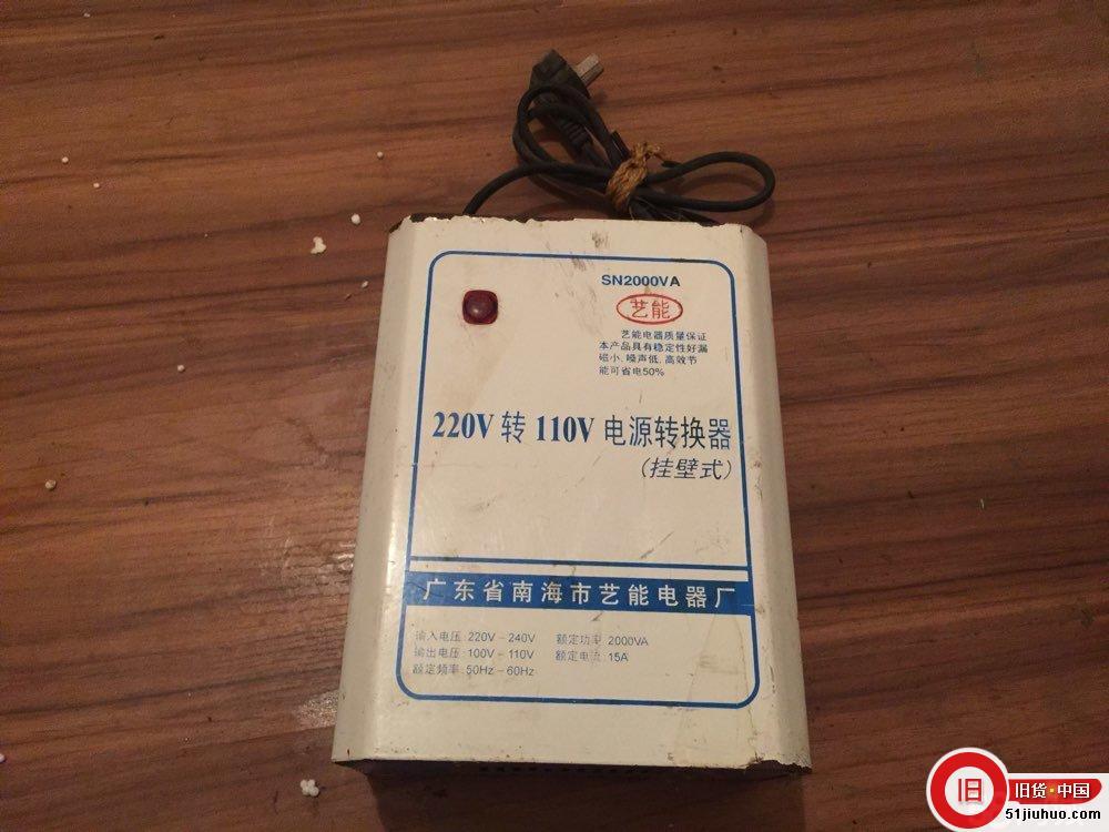 低转:220v转110v资格铜芯变压转换器