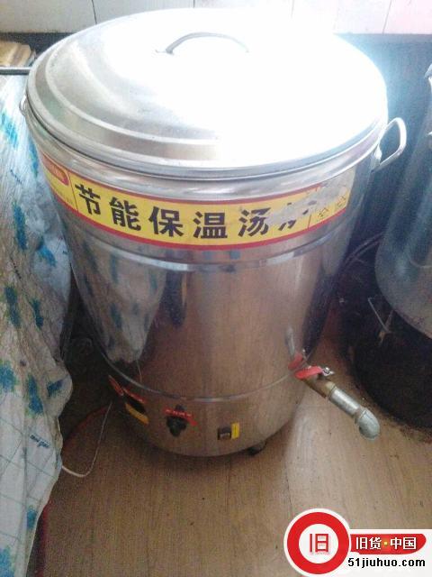 低价出售汽电煮面锅-尽在51旧货网