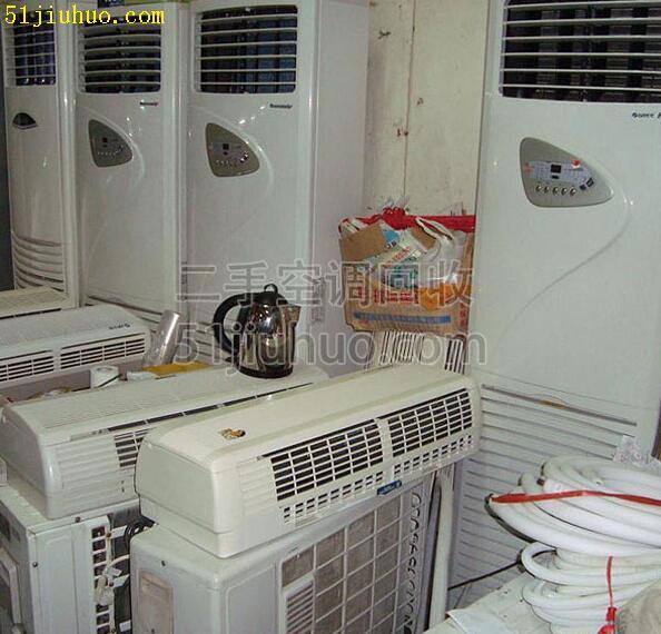 石家庄二手空调出售