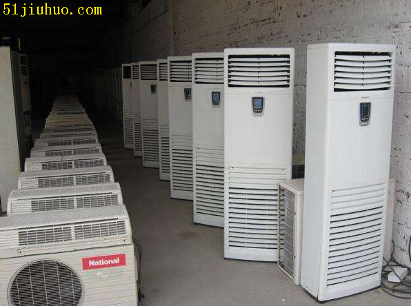 石家庄空调回收,回收各类二手空调