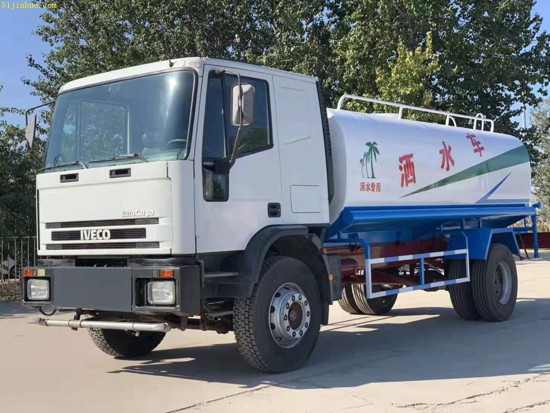 出售二手灑水車,進口依維柯改14噸灑水車