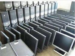 石家庄高价回收大量二手电脑
