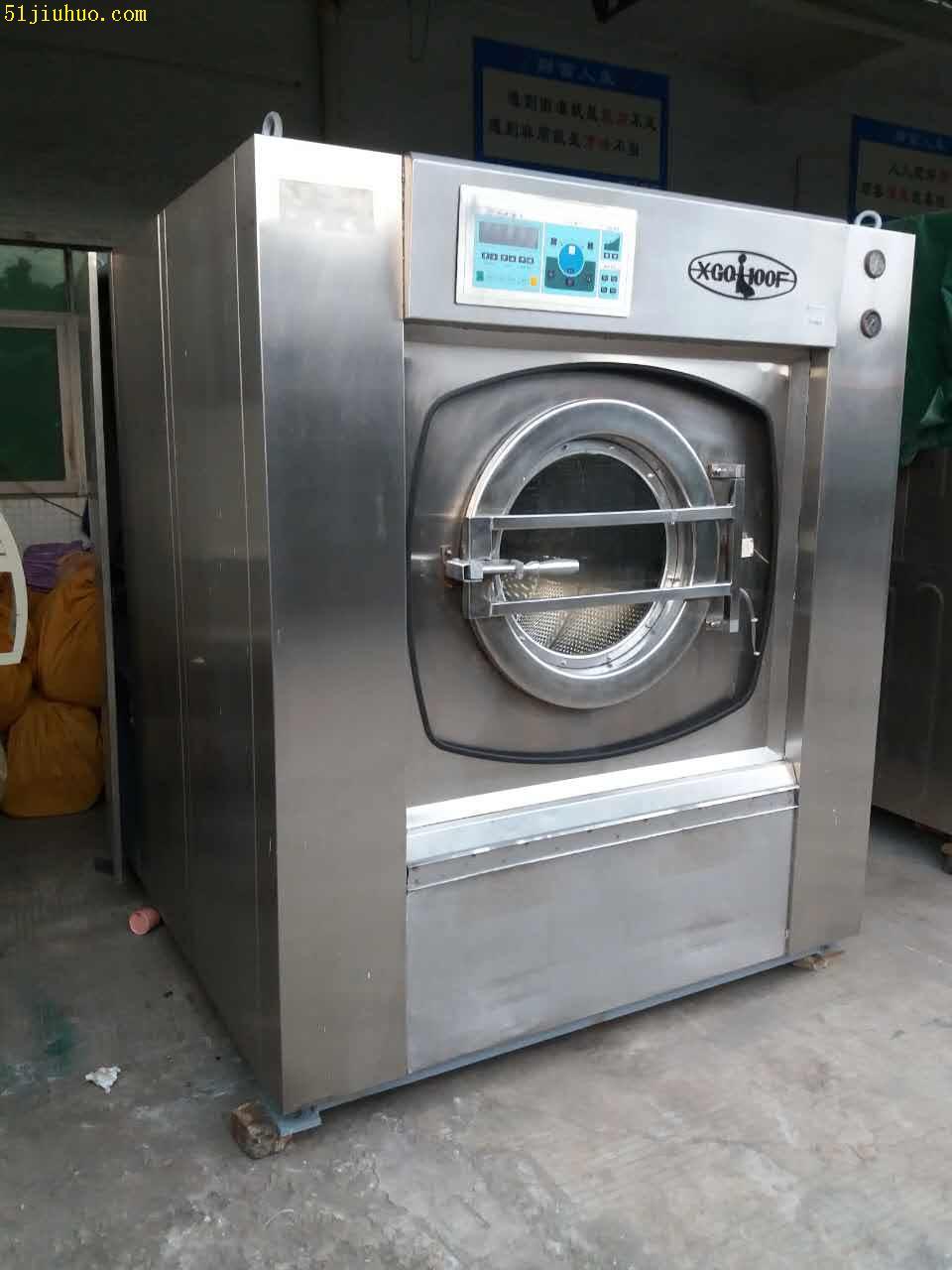 北海出售二手洗涤设备 洗衣机 烘干机等