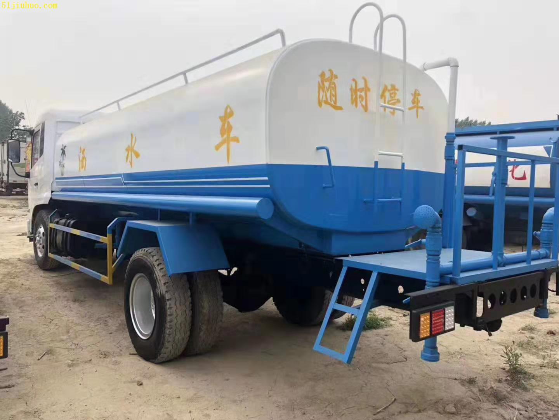 二手灑水車,極品好車15噸東風天錦180馬力