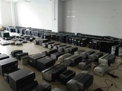 成都高价回收废旧电脑,笔记本电脑