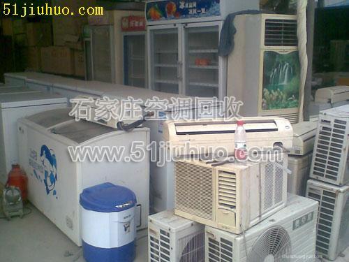 空调回收,冷、暖二手空调回收