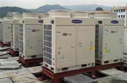 郑州高价回收商场空调,中央空调