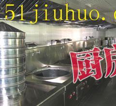 石家莊高價回收冰柜冷柜展示柜,飯店整體物資