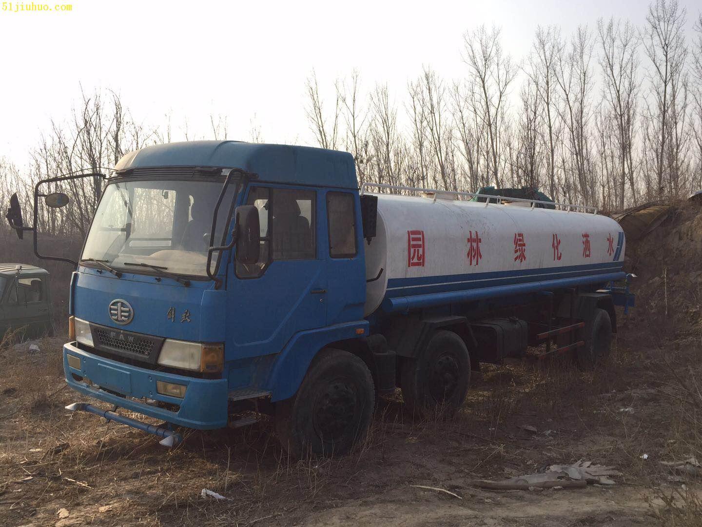 常年定做2-30吨二手洒水车 二手加油车 油罐车