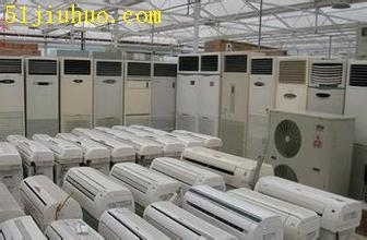 成都空调回收 ,新旧空调回收,大小空调都收,免费上门!