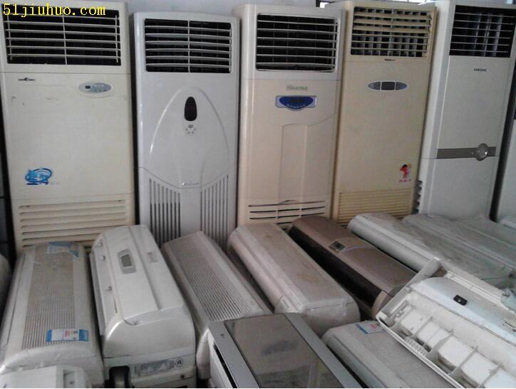 成都空调回收,二手空调回收,中央空调回收,回收单位、工厂、商超各类闲置、废旧空调