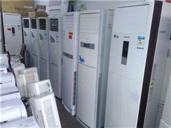 青岛空调回收,柜机空调回收,二手空调回收,大量回收,回收价格高!