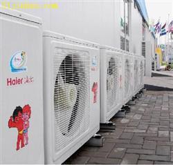 青岛回收旧空调,中央空调,制冷设备