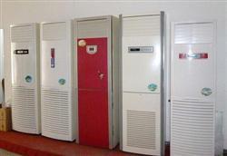 青岛空调回收:柜机空调,挂机空调,制冷空调