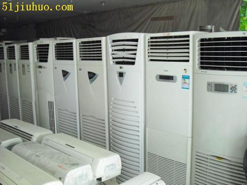 上海空调回收,柜机,挂机,嵌入式空调回收