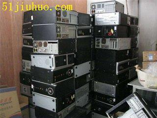 高价回收二手网络设备,电脑配件,废旧电脑