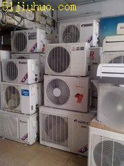 长期回收二手家用电器 库存空调 中央空调