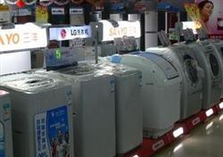 昆明高价回收家用电器,废旧冰箱冰柜