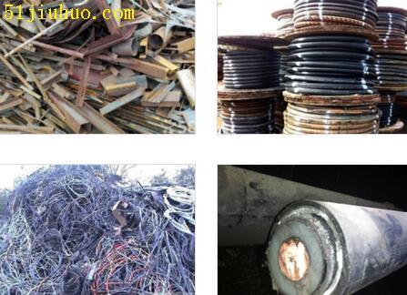 哈尔滨废铁回收 环保回收各类废旧金属