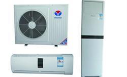 南宁空调回收、二手空调、家用空调、制冷设备