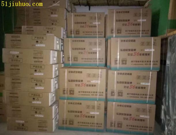 石家庄出售回收二手空调、挂机空调、柜机空调