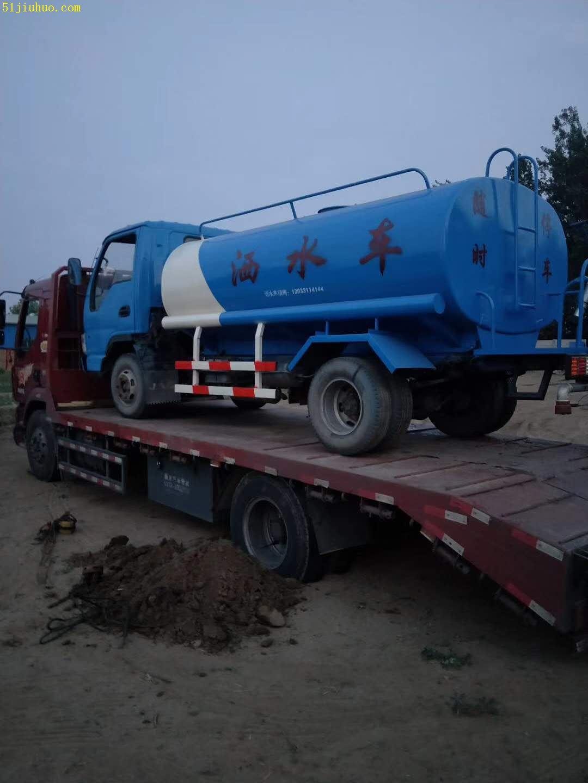 石家庄二手洒水车出售,5方小水车,二手洒水车价格优惠
