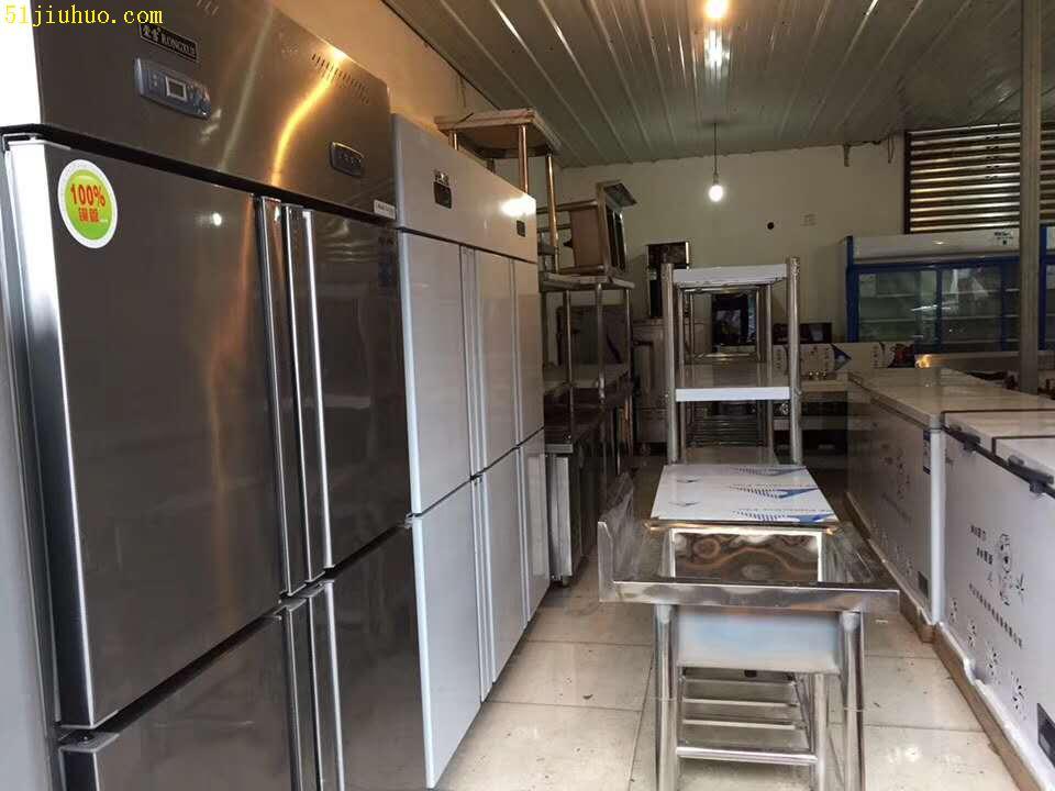 绵阳饭店设备回收:冰箱冰柜,消毒柜,后厨设备,餐桌椅