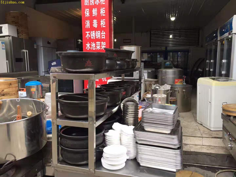 绵阳二手厨房设备收售