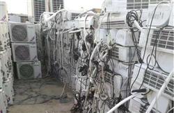 重庆旧空调回收,二手空调回收,饭店空调回收,民用空调回收,商场旧空调回收