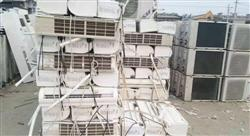 重庆空调拆除,废旧空调回收,二手空调回收,重庆制冷设备回收