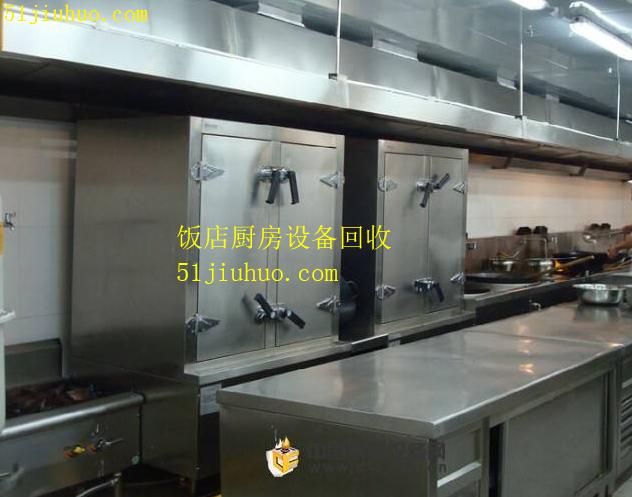 鄭州回收蛋糕房、面包房烤箱、打蛋機等整體設備