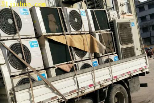 高价回收酒店饭店、商场二手空调、柜机空调高价回收,挂机空调高价回收,中央空调高价回收