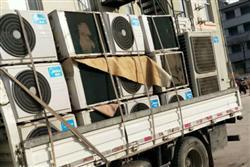 回收酒店饭店、商场二手空调、柜机空调回收,挂机空调回收,中央空调回收