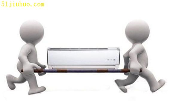 重慶二手空調回收:分體空調回收,中央空調回收,天花機回收
