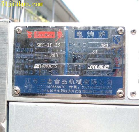 郑州烘焙设备高价回收,烤箱高价回收,燃气烤箱、各种和面机、压面机、 打蛋机、起酥机 、分块机、分割滚圆机、醒发箱、鲜奶机