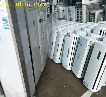 南昌空調回收,家用空調回收,立式空調回收,掛機空調回收,高價回收各品牌空調